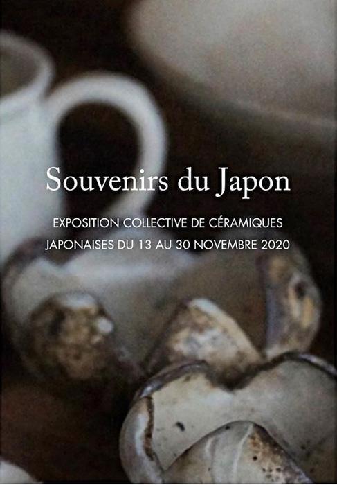 souvenirs nous Web展 フランス・パリ