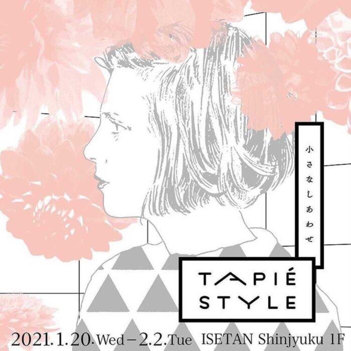 tapie 新宿伊勢丹00
